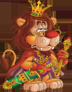 Поздравление начальнику льву 21